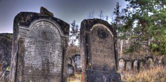 Cmentarz żydowski w Józefowie